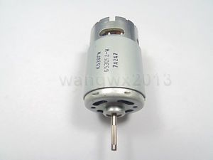 DC12V R550 Long Grain Axis High Speed DC Motor for Stroller Toy Accessories