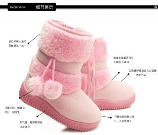 New Kids Girls Winter Warm Snow Fur Lined Ankle Boots Faux Suede