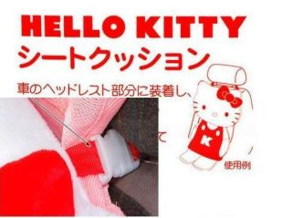 Sanrio Hello Kitty Motor Car Seat Covers Cushion Blue