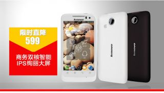 "Lenovo P700I 4 0"" Dual Core 1GHz CPU Android 4 0 Dual Sim 3G Smart Cell Phone"