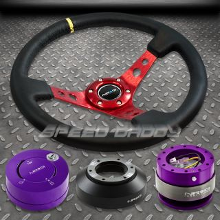 NRG 006RD Steering Wheel Hub Purple Quick Release Lock Kit Nissan 350Z 370Z G35