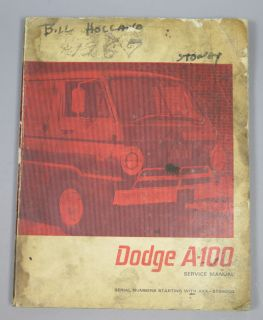 1967 Dodge A100 A 100 Dodge Pickup Van Wagon Truck Service Manual Book 67
