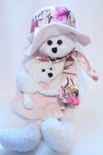 "Chantilly Lane ""Be My Baby"" Animated Singing Teddy Bear w Baby Duet"