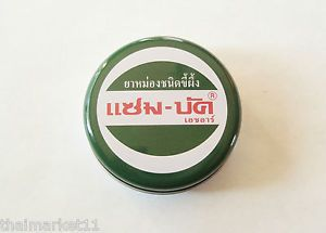 Thai Zam BUK Oilment Herbal Medicated Pain Itch Insect Bite 18g 0 6oz