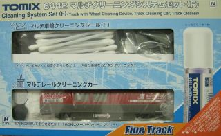 TOMIX 6442 Track Cleaning Car System Set F