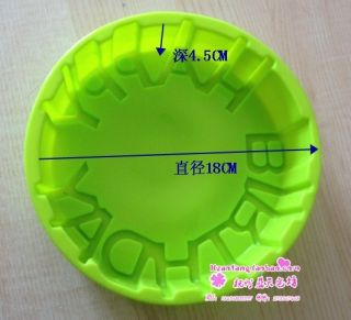 "7"" Big Silicone Round Happy Birthday Baking Cake Pan Mold Mould Bakeware 1351"