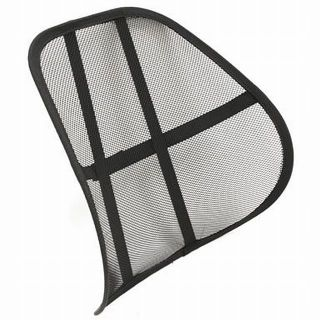 Mesh Back Support Car Seat Chair Lumbar Cushion Pillow