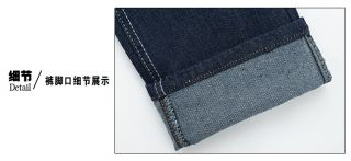 Men Long Jeans Trouser Straight Leg Fit Leisure Casual Fashion Male Denim Pants
