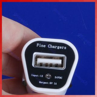 Mini Universal USB Smile Car Charger Adapter for iPhone 4G 3G 3GS iPod White