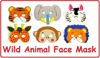Wild Animal Face Eye Masks Jungle Fancy Dress Foam Kids Adults Party Loot Bag