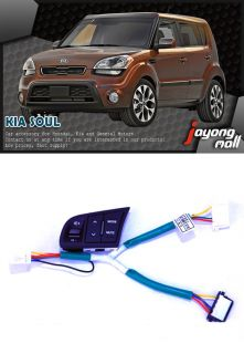 KDM Steering Wheel Extension Cable Wire for Kia Soul 2010