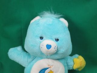 RARE Talking Bedtime Care Bear Kids II 2 Bedtime Baby Blue Infant Plush Toy
