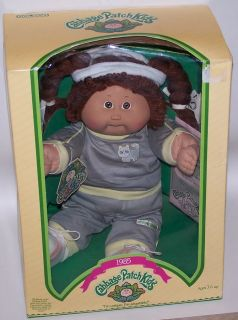 Cabbage Patch Kids Doll Felicia Disa Red Hair Ponytails