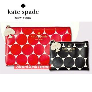 Kate Spade x Cosmopolitan Travel Purse Coin Makeup Cosmetic Bag Case Pouch Set