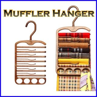 Muffler Scarf Hanger Rack Holder Home Closet Organizer Storage Hook Necktie Tie