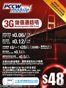 Hong Kong PCCW Prepaid 3G Micro Sim Card Pay as You Go Contract Free