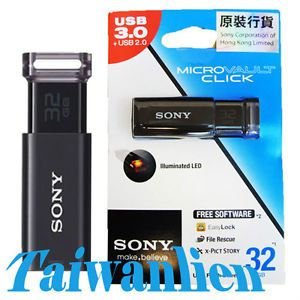 Sony 32GB Microvault Click USB 3 0 Flash Pen Drive Memory Stick Key Thumb Disk