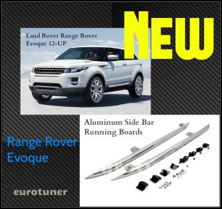 12 Up Range Rover Evoque Land Rover Aluminum Side Bar Running Boards