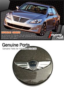 17inch Genesis Logo Wheel Center Caps Emblem Fit Hyundai Genesis Sedan 2011