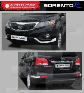 Chrome Bumper Garnish Molding C331 Fit 2010 2012 Kia Sorento R