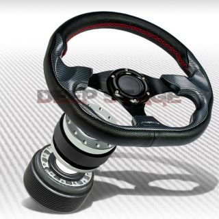 320mm Carbon Fiber Flat Bottom Steering Wheel Hub Black Quick Release Accord BB