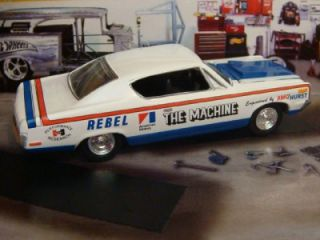70 AMC Hurst Rambler Rebel Machine 1 64 Scale Limited Edition 5 Detailed Photos